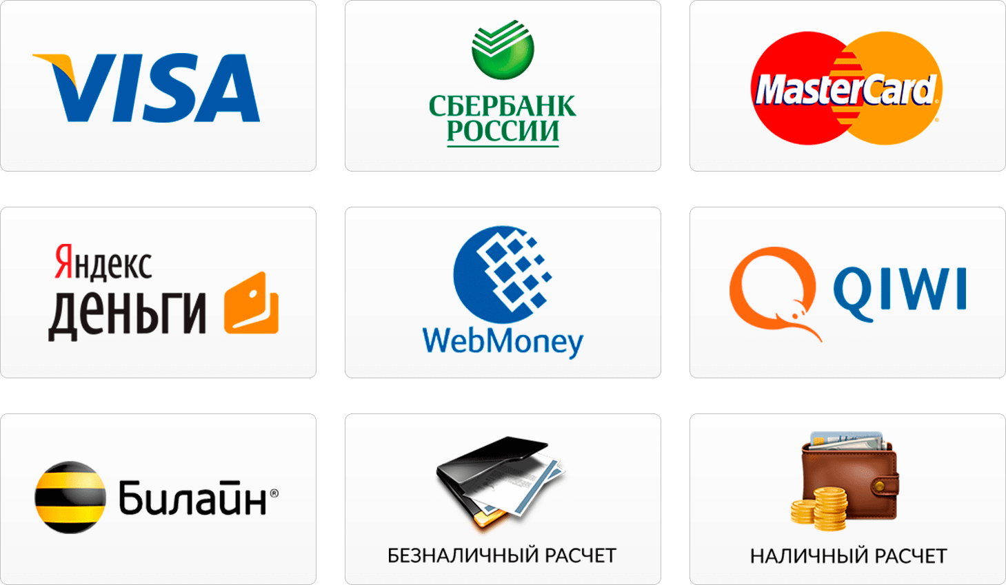 payment system In this article, we'll be reviewing my top 10 online payment systems for accepting payments on the web while many of the companies on this list have been available.