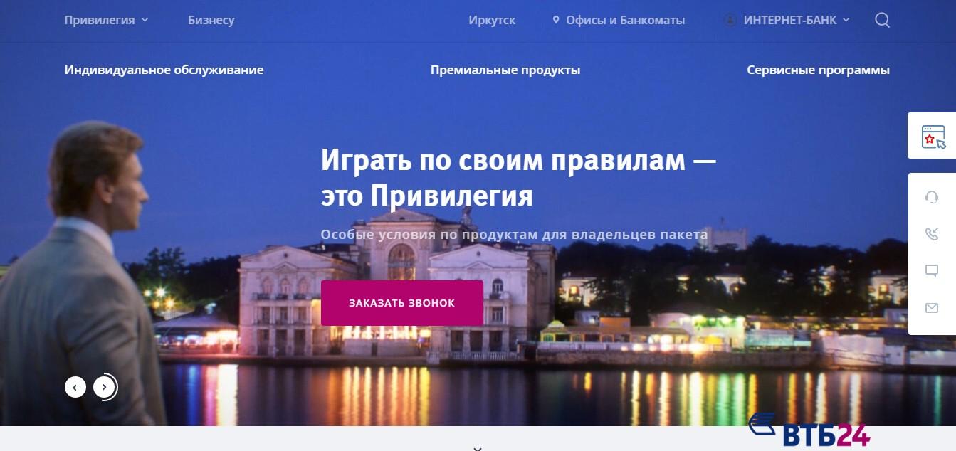 Почта Банк — онлайн заявка на кредит наличными