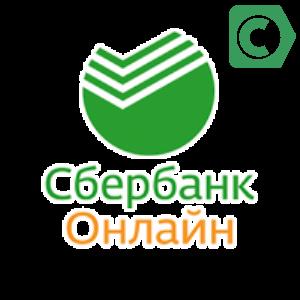 Взять деньги в долг под расписку в Красноярске!