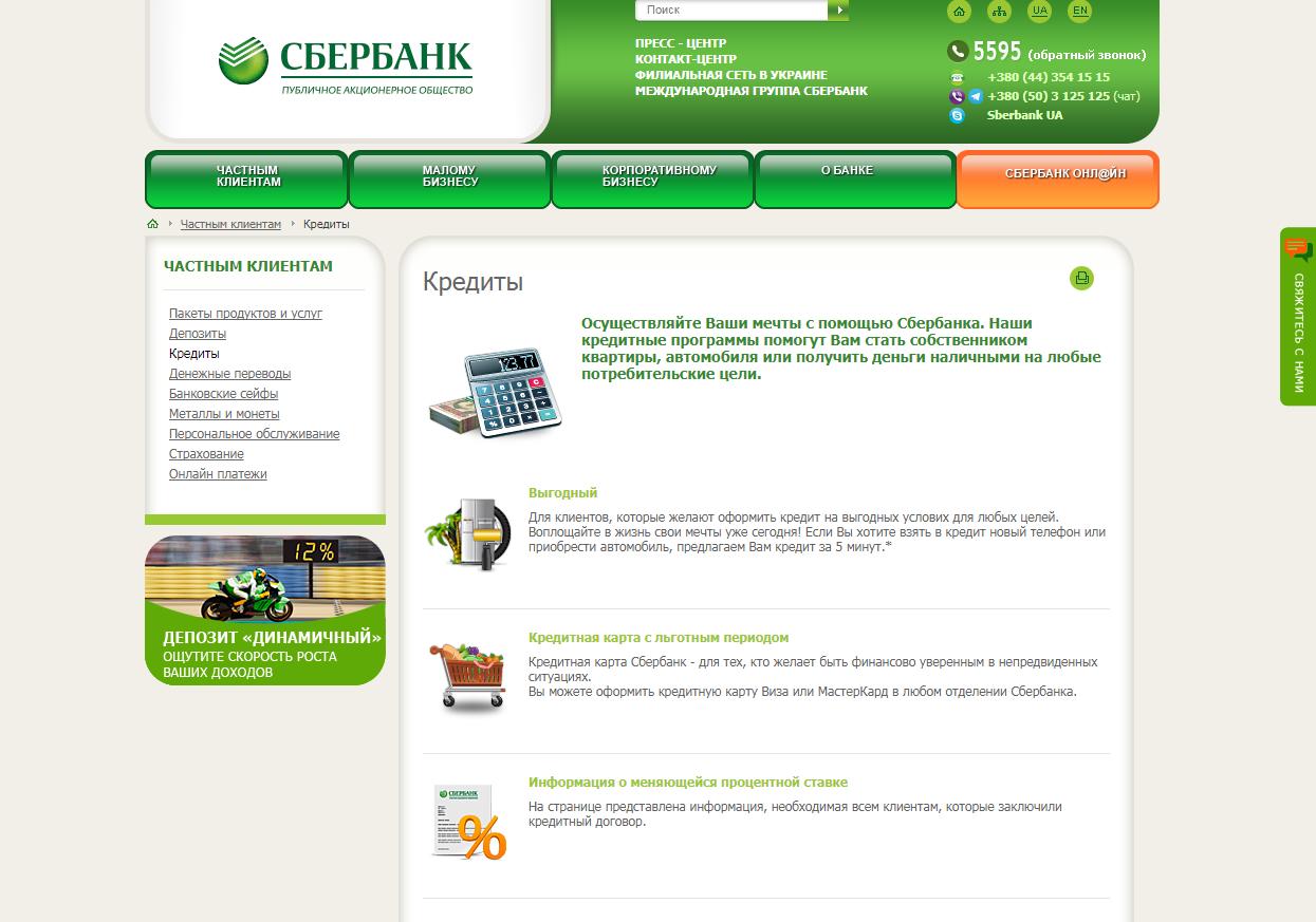 Кубань Кредит: официальный сайт, адрес, телефоны