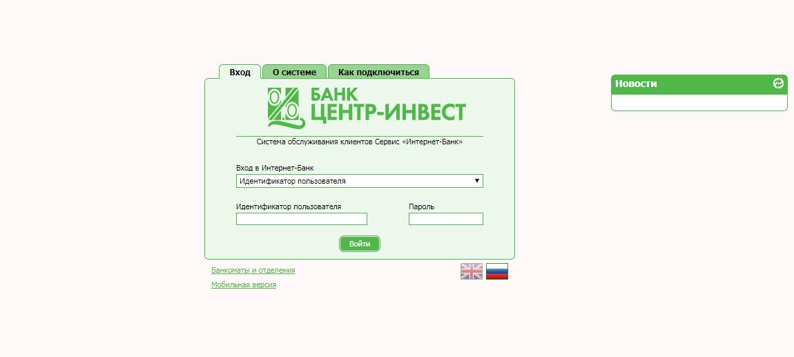Кредитка Альфа Банк - Кредитный Супермаркет