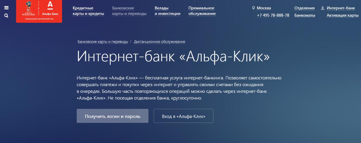 Информация с официального сайта