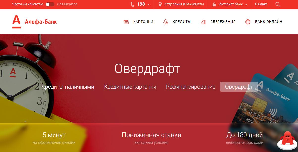 Кредиты в Казахстане - imhomircom