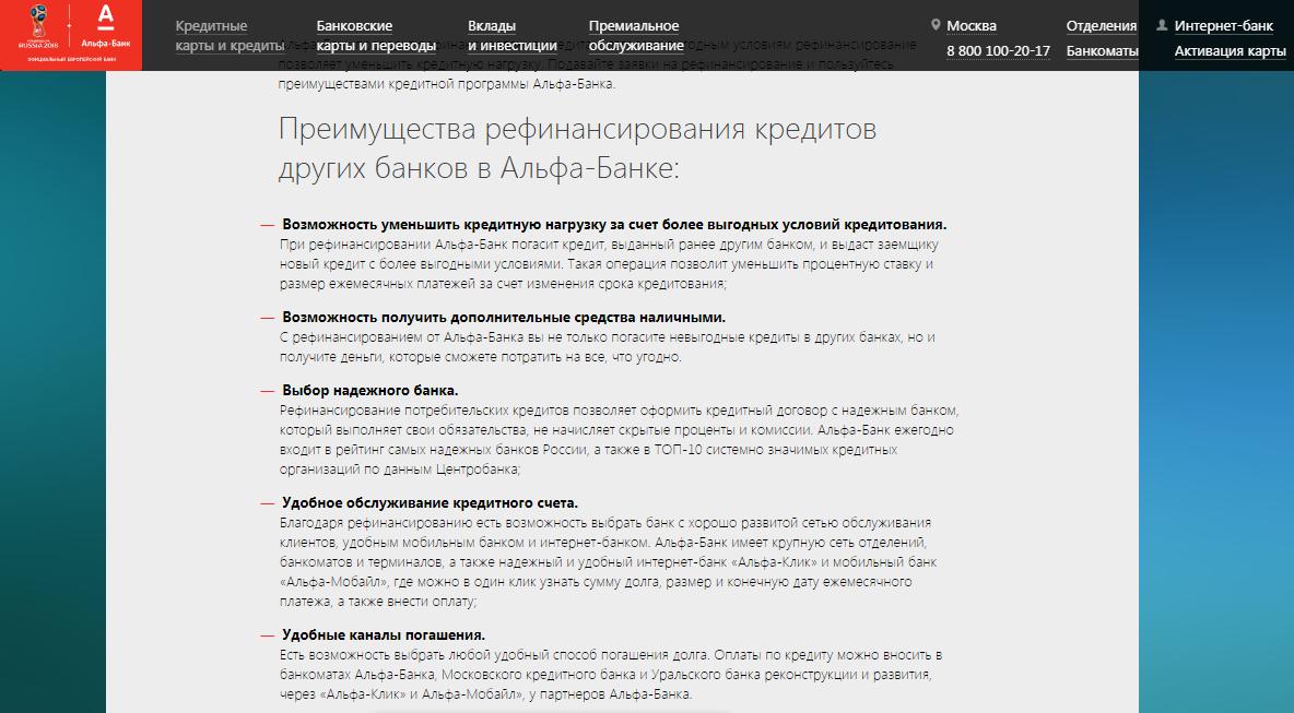 Сбербанк онлайн - личный кабинет, вход в систему