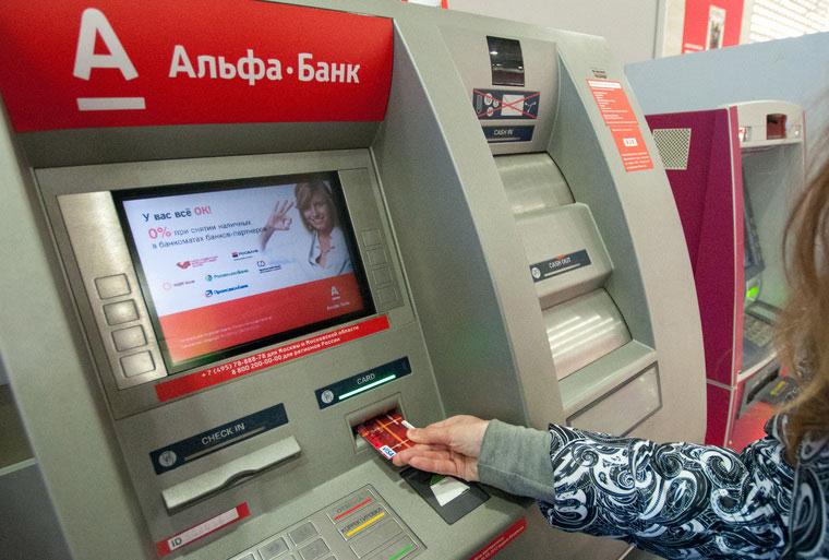 Мурманск займы от частных инвесторов Деньги в долг