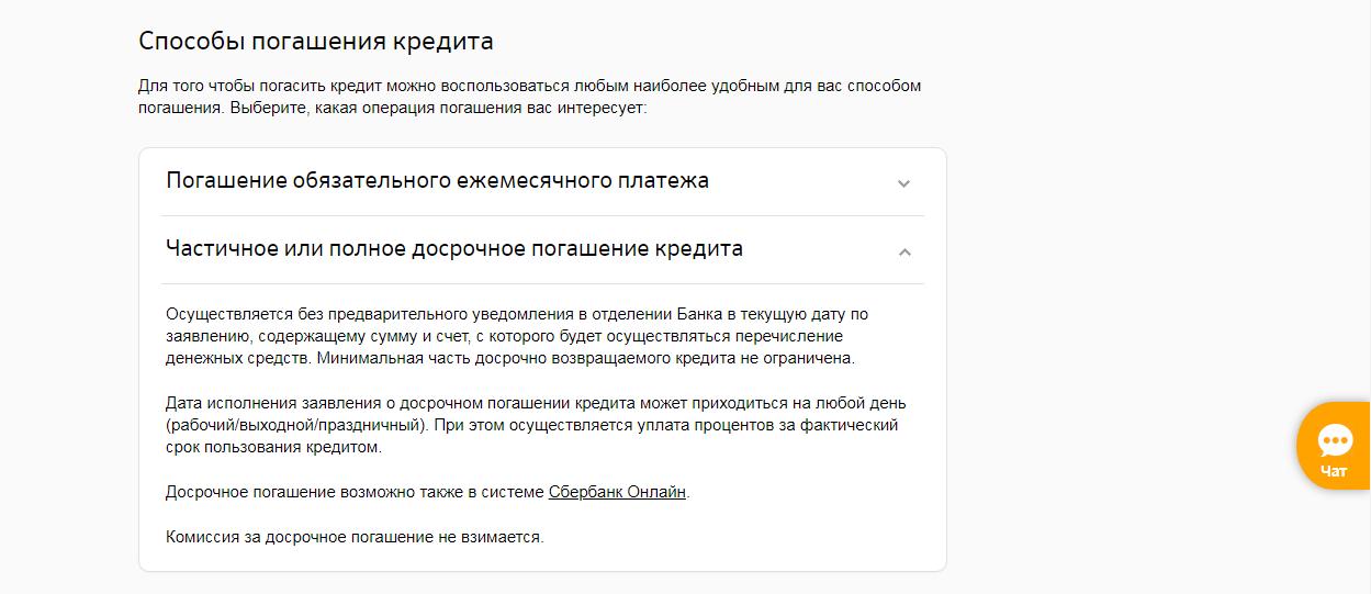 Тинькофф Банк во Владикавказе - отзывы