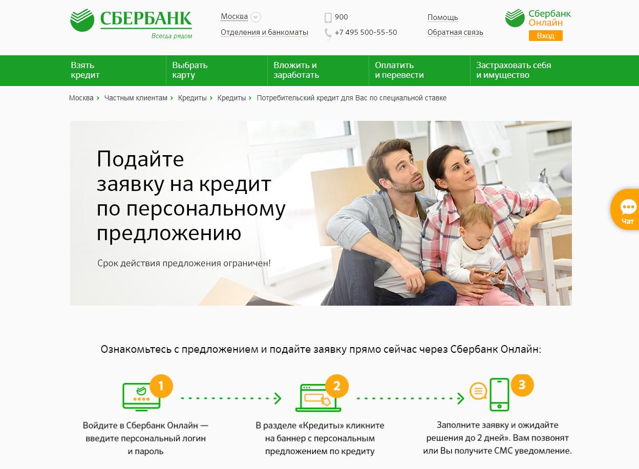взять кредит в казахстане