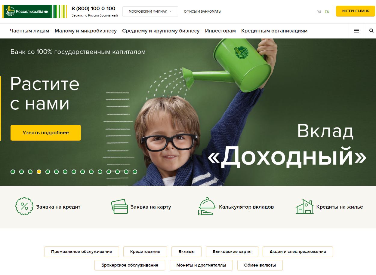 Виртуальная кредитная карта онлайн займ