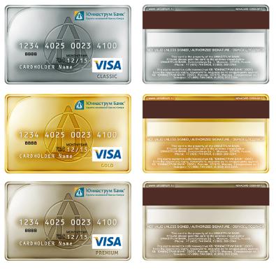 Виды кредиток