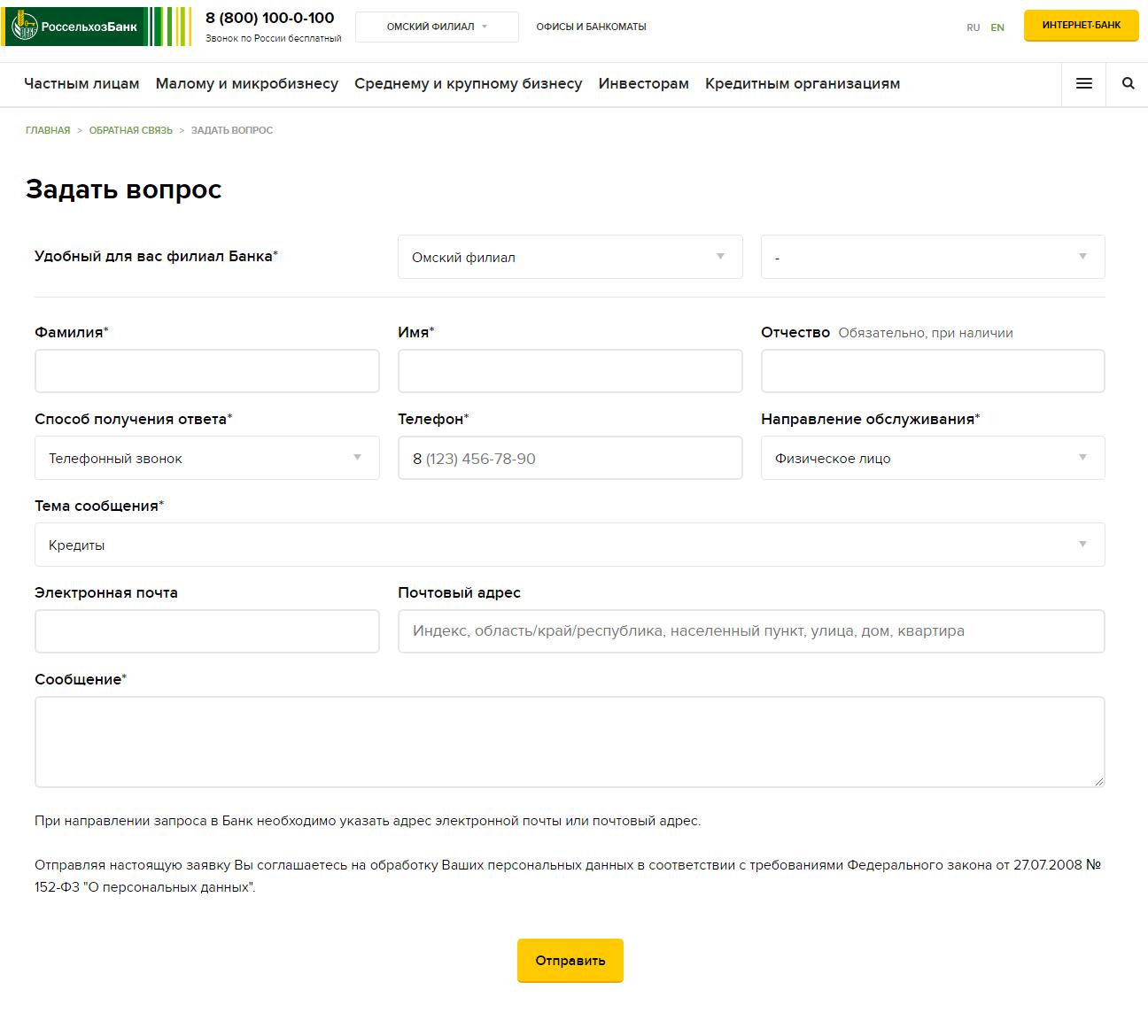 Займы до 100000 рублей срочно в Москве, МФО