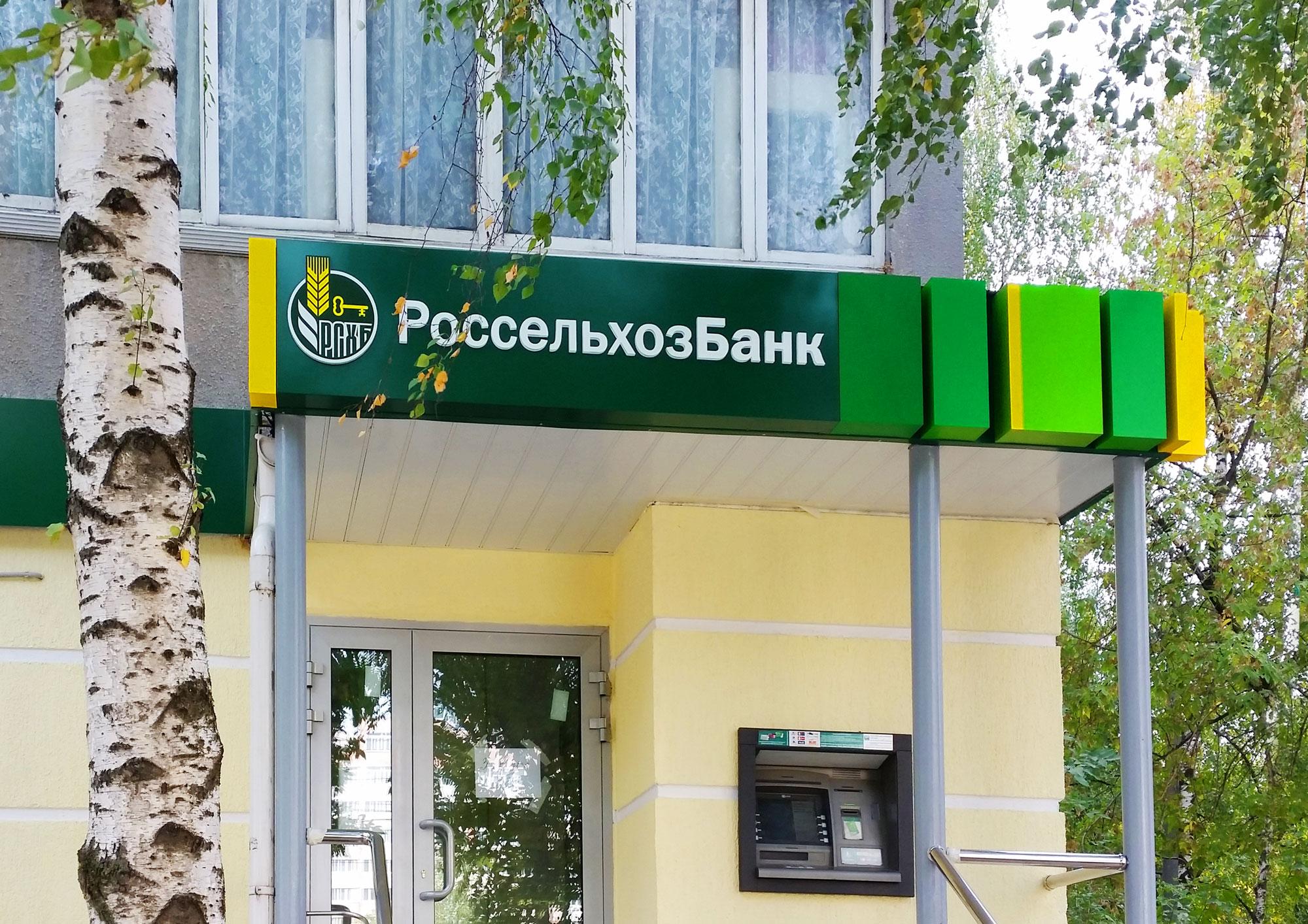 Мгновенный кредит на карту онлайн Украина