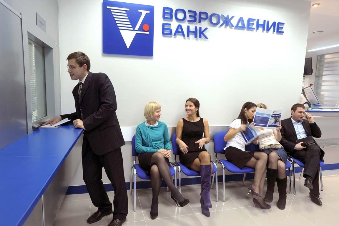 Заявка на рефинансирование в сбербанке онлайн заявка