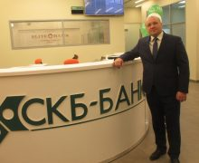 Клиент банка