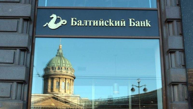 Здание Балтийского банка