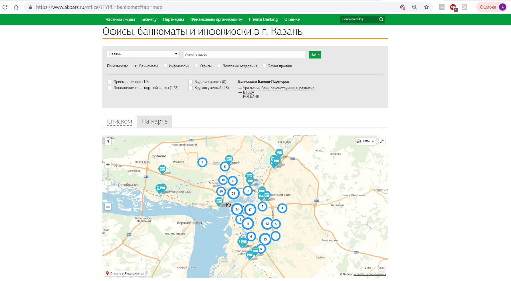 Карта на сайте