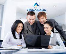 Клиенты банка
