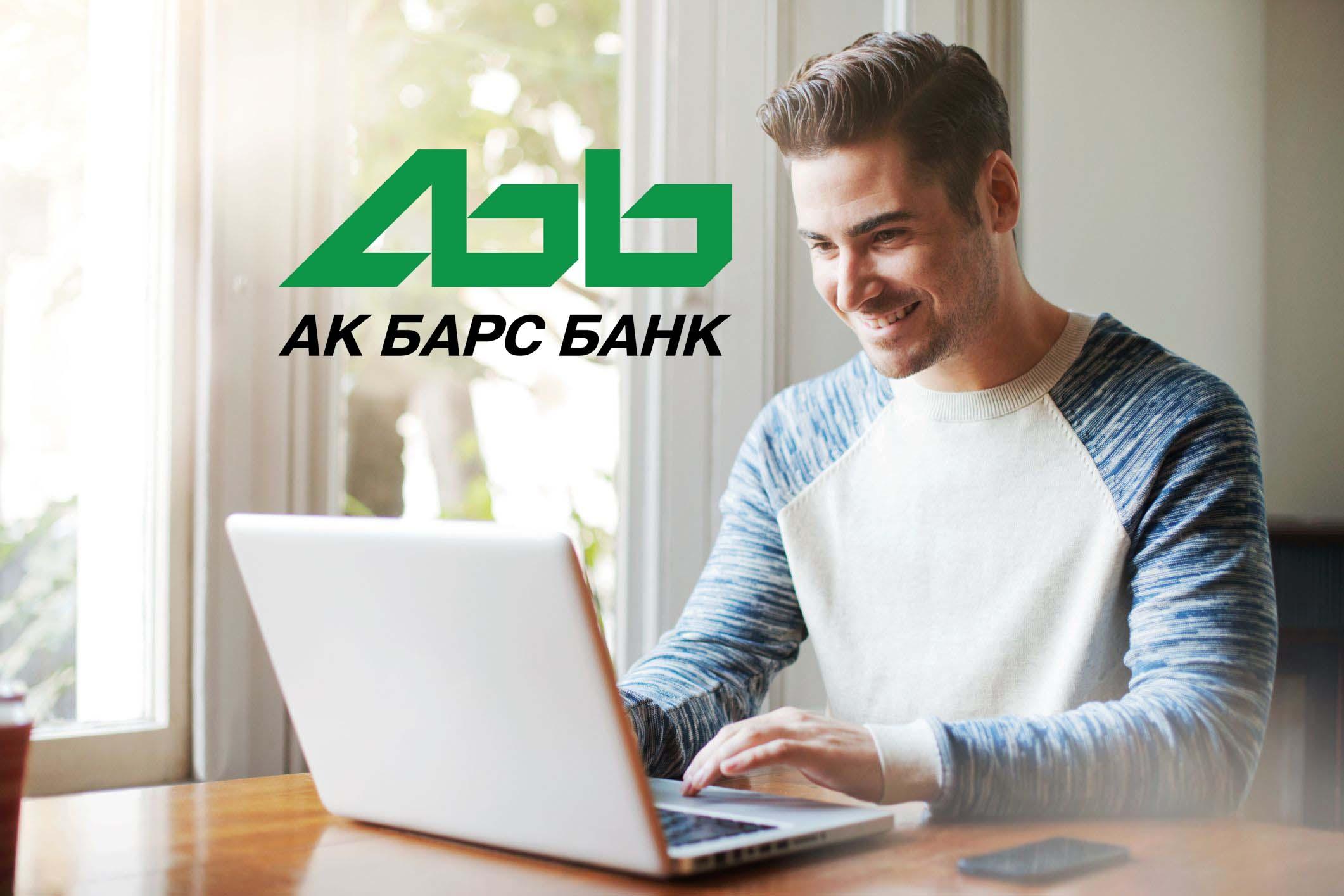 европа банк подать заявку на кредит онлайн