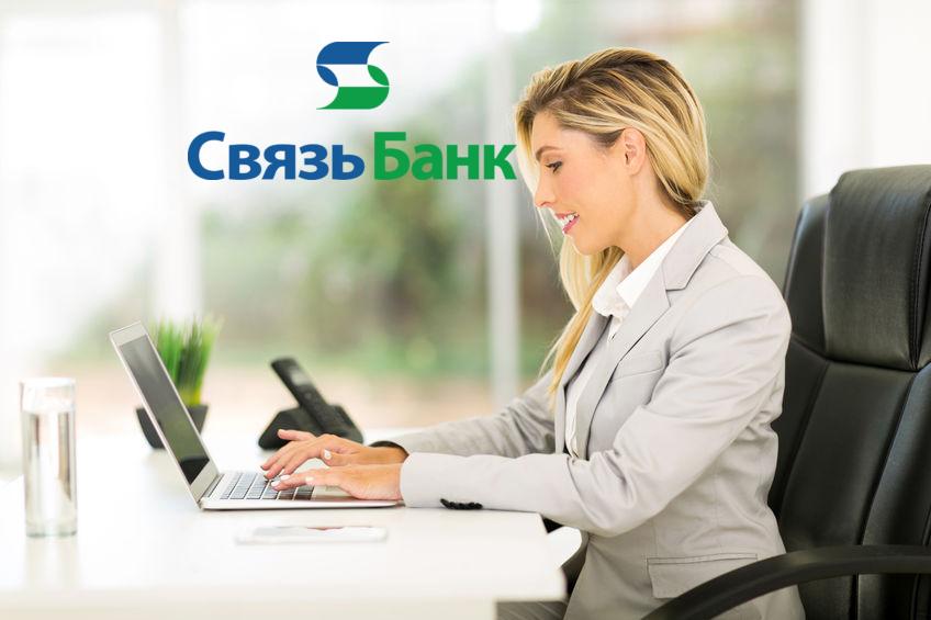 «Связь Банк»