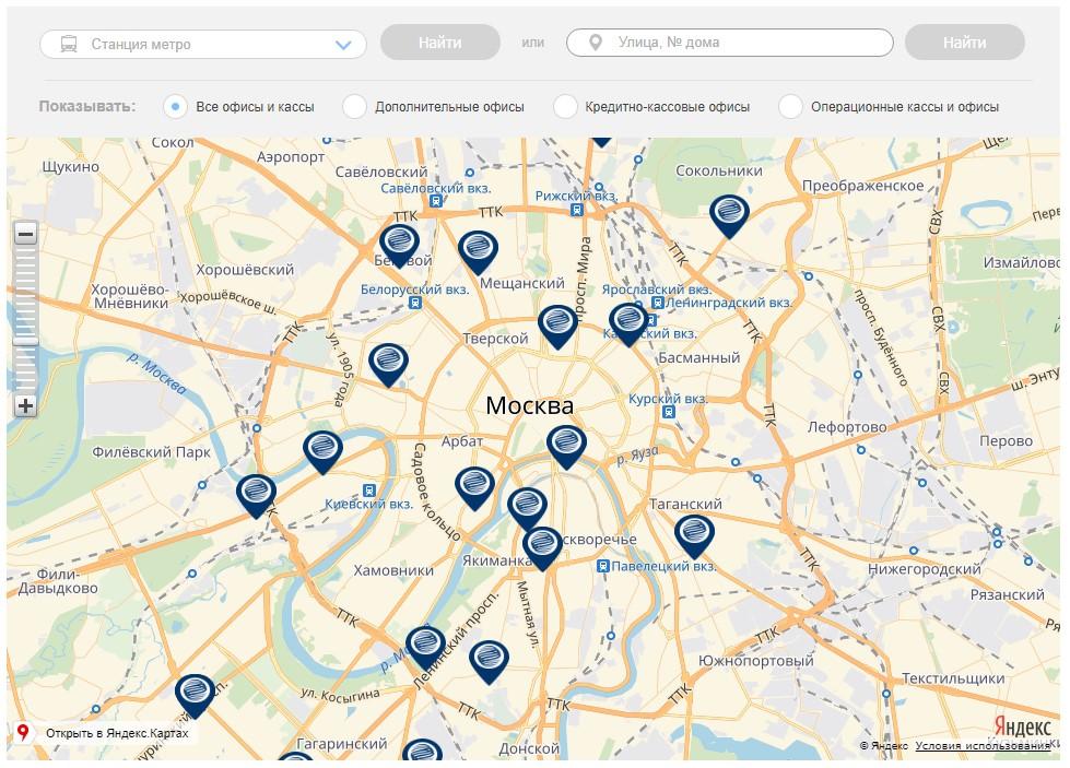 Офисы Газпромбанка на карте