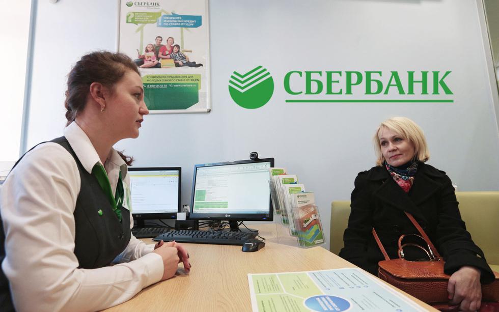 Просрочка по кредиту в Сбербанке
