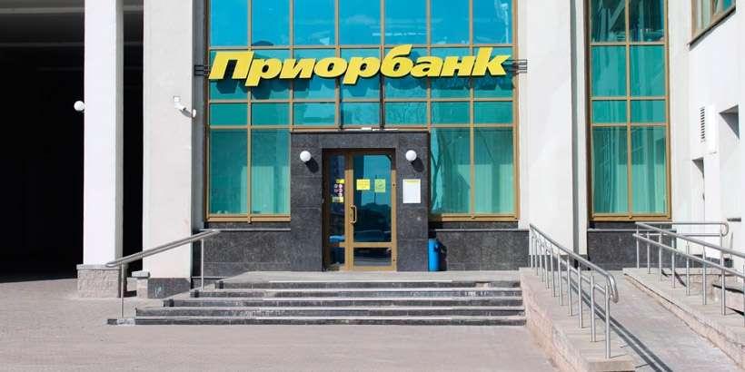 Кредит на новый автомобиль, автокредит, новый автомобиль в кредит в Приорбанке