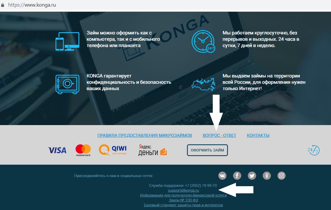 В июле 2020 года планируется взять кредит в банке на три года в размере s млн рублей где s целое