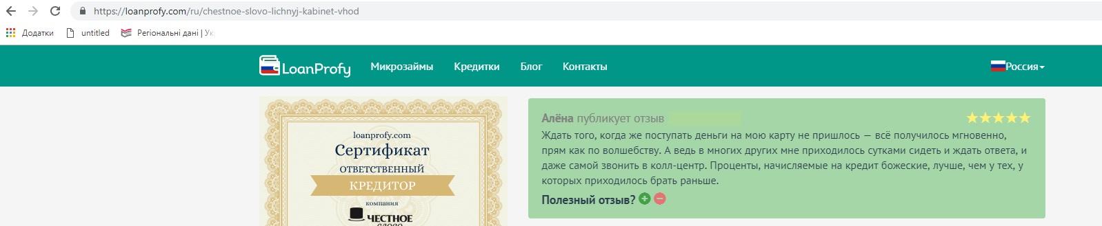 Получить 1000 рублей на карту сбербанк через смс