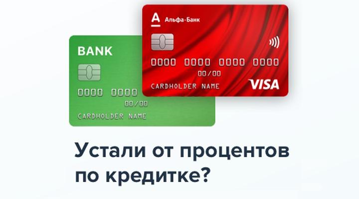 Штраф за просрочку кредита в сбербанке