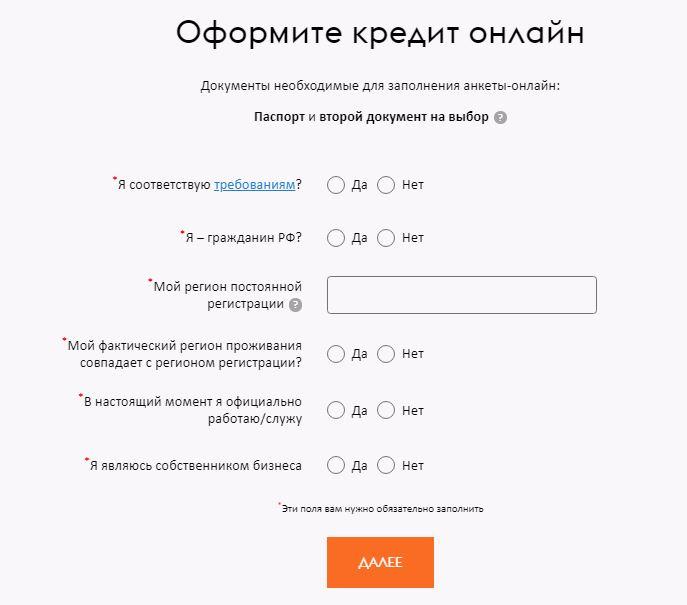 Реформа онлайн