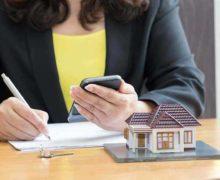 Выдача кредита под залог дома