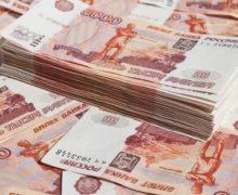 Взять кредит 5000000 рублей