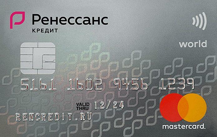 оплата кредитной картой сбербанка коммунальных услуг